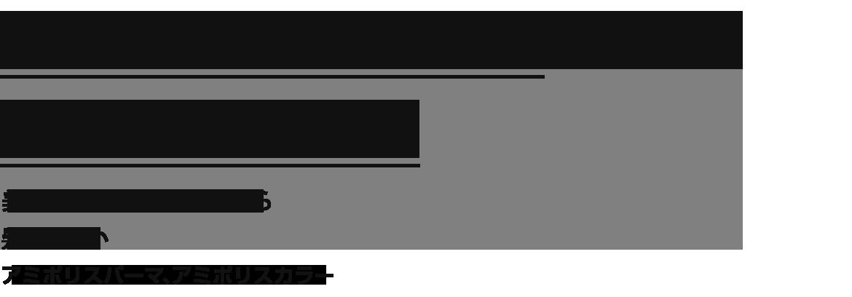 NATURAL&FRIENDLY HAIR SALON 美しい髪は、髪の健康から 髪にやさしいオゾンパーマ、オゾンカラー